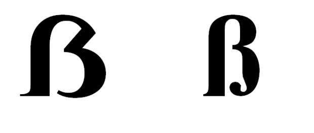 Das große Eszett ist jetzt ein Teil der deutschen Rechtschreibung. Screenshot: DAWO